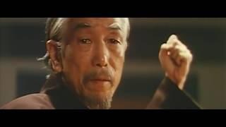 Каратэ 3 Вспышка молнии Бронсон Ли, Чемпион 3 боевые искусства 1975 год