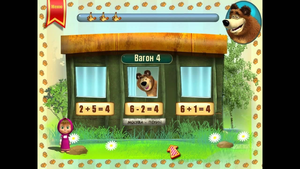Маша и Медведь развивающий мультик  Играем в прятки