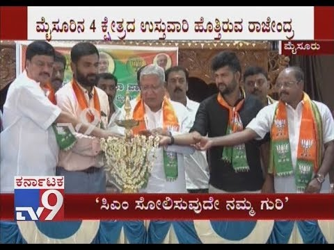 Amit Shah Plans To Take On CM, Appoints Rajendra Agarwal As Incharge of 4 Constituencies In Mysuru
