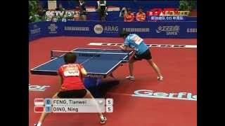 2012 WTTTC (WT-FINAL) CHINA Vs SINGAPORE [Full Match/Chinese Version]