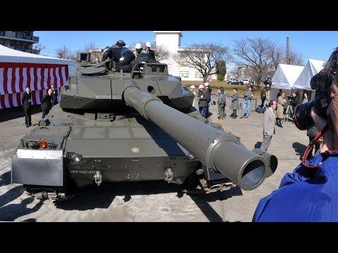 Японский танк Тип-10