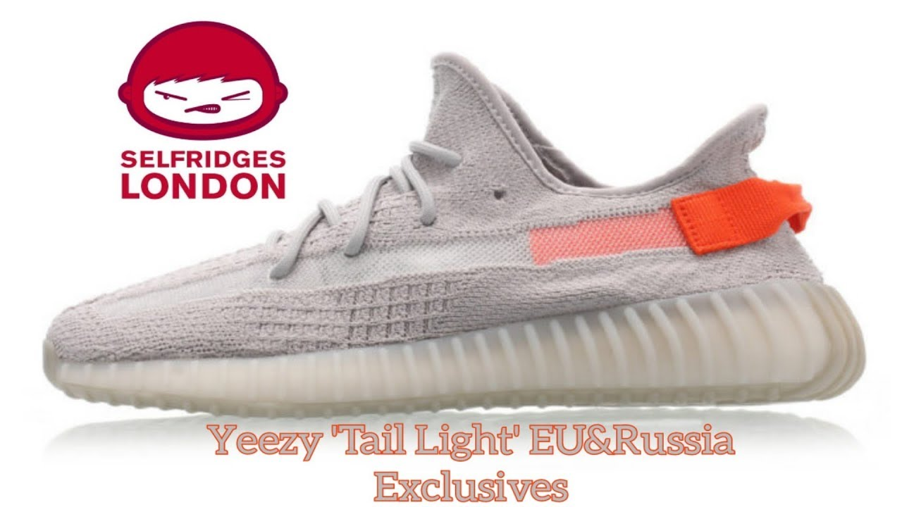 YEEZY 350 V2 TAIL LIGHT COLLECTION DAY