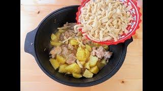 Потрясающий обед или ужин любимый рецепт на Другой Кухне Курица с картошкой и галушками