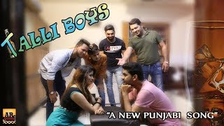 Talli boys ( Official Song ) | Anil RAJPUT, Monika | Latest Punjabi Songs 2019 | Sonotek