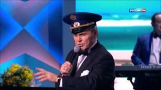 Лайма Вайкуле, Лев Лещенко и Владимир Винокур - Трио.(Концерт