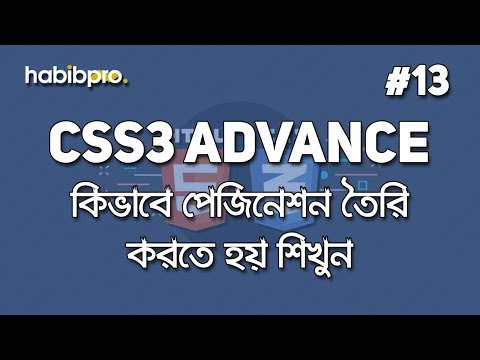 How to Create Pagination | CSS3 ADVANCE TUTORIAL #13 | BANGLA | WEB DESIGN COURSE | HABIB PRO