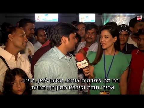 Narendra Modi meets the Indian Jews of Israel