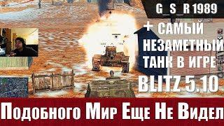 WoT Blitz - Противники в ШОКЕ. Развалил пятерых на ИСУ-152 - World of Tanks Blitz (WoTB)