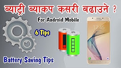 [Nepali] 6 Most Important Settings To Save Battery on Android Mobile - Increase Battery Backup