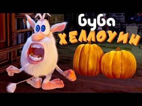 Смотреть про хэллоуин мультфильм