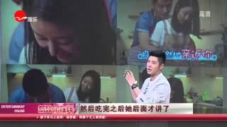 """《看看星闻》: 《我们相爱吧》与林心如""""谈恋爱"""" 任重很入戏!Kankan News【SMG新闻超清版】"""