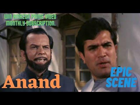 Download Anand (1971) MOVIE EPIC SCENE| RAJESH KHANNA |JOHNNY WALKER| AMITABH BACHCHAN