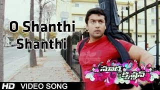Surya Son of Krishnan Movie | O Shanthi Shanthi Video Song | Surya, Sameera Reddy, Ramya