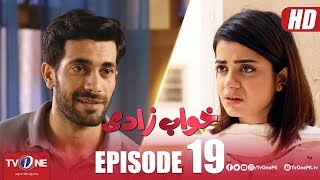 Khuwabzaadi | Episode 19 | TV One Drama | 25 July 2018