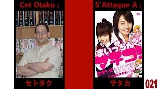 Cet otaku s'attaque au stage d'une enseignante dans un établissement où un groupe d'élèves interdit tous les clubs sportifs. Tous? Non: un petit club de boxe ...