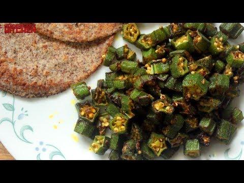Keto Bhindi Masala (Stir Fried Okra) | Keto Recipes | Headbanger