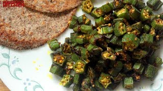 Keto Bhindi Masala (Stir Fried Okra) | Keto Recipes | Headbanger's Kitchen