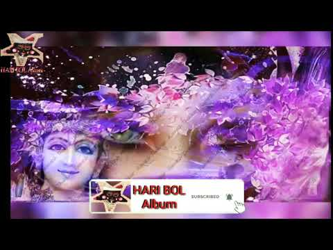 रस से भरो राधा रानी लागे - HARI BOL Album - Ringtones & Whatsapp Status Video