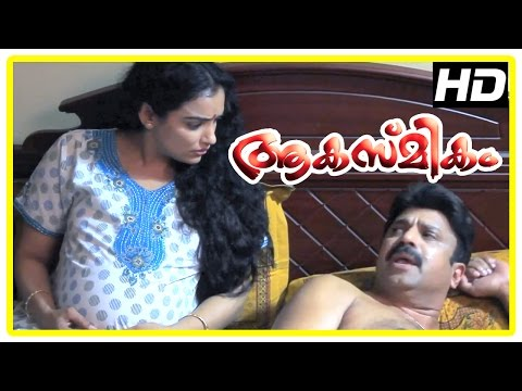 Akashmikam - Siddique fights with Swetha Menon Travel Video