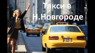 В России создадут единую базу агрегаторов такси
