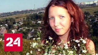 Таксиста, сбившего насмерть женщину, поймали после вмешательства 'Дежурной части' - Россия 24