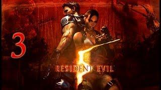 Resident Evil 5 | En Español | Capítulo 3