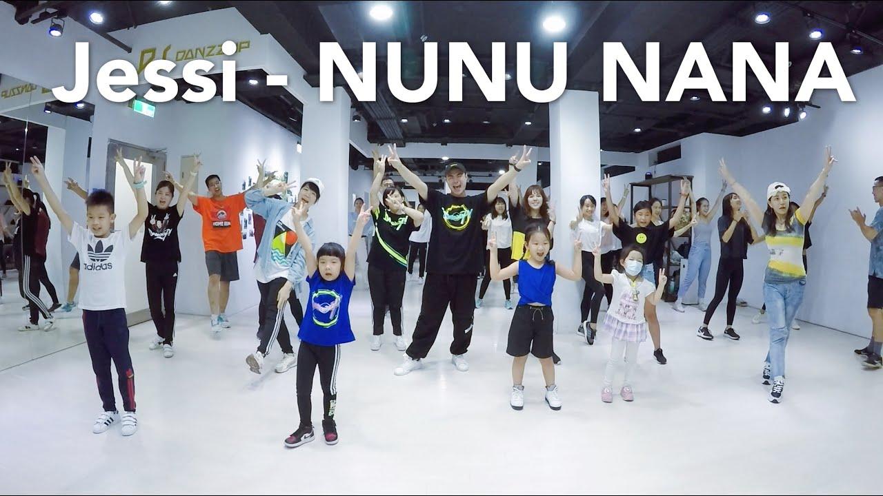 Jessi  - NUNU NANA / 小霖老師 (週三班)  / 初級跳舞課