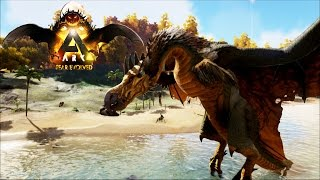Ark : Fear Evolved 2 - Dodo Dragon - royleviking [FR HD PC]