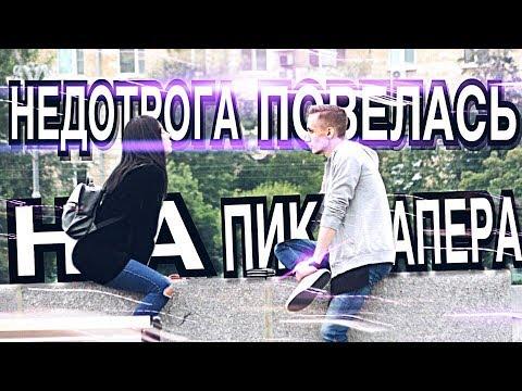 секс знакомство татарками