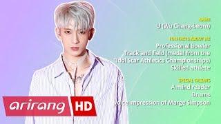 [Pops in Seoul] VERMUDA(버뮤다) U(유) _ Self-Introduction