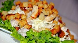 Очень вкусный салат из куриной печени с грибами.