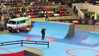 World Cup Skateboarding Moscow 2017 Final /Этап кубка мира по скейтбордингу Москва 2017 финал