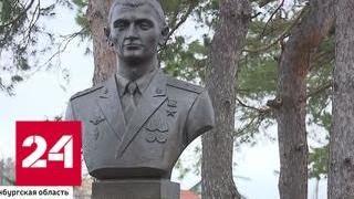 Итальянские парашютисты почтили память героя России Александра Прохоренко - Россия 24