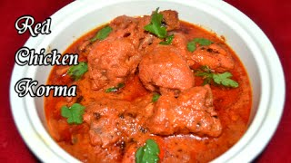 Red Chicken Korma