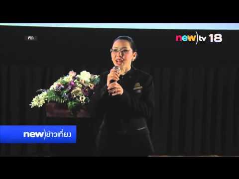 ดูหนังฟรีปลูกฝังจริยธรรม | 21-02-59 | ทำดีกดไลค์ | new)ข่าวเที่ยง | new)tv
