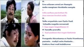 Poongaathu thirumbumaa for Male Singers by HamsaPriya