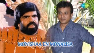 Monisha En Monalisa   Kadhale Kadhale song