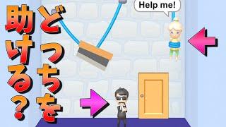 【閲覧注意】YouTubeの広告で流れてるゲームが草www【Rescue C…