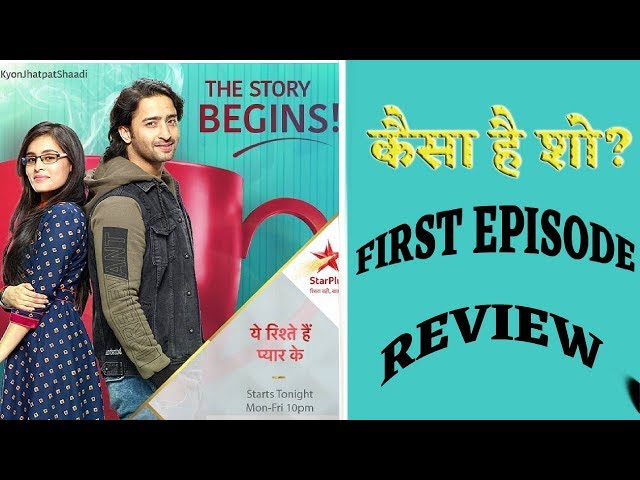 Yeh Rishtey Hain Pyaar Ke 1st Episode Review| कैसा है SHOW?|  Shaheer Sheikh, Rhea Sharma