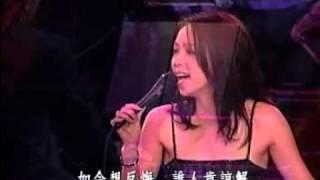 A Mei 阿妹 - Xim Su Xia Lang Zai 心事誰人知