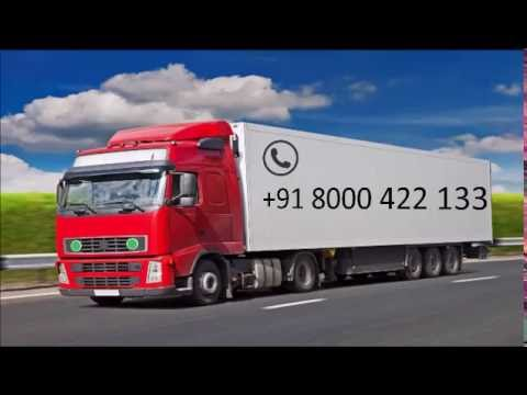 Transport Company for Sale in Ahmedabad