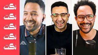 تحدي ممنوع الضحك مع اليوتيوبر نادر عمر 😂