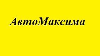 Оптовая продажа запчастей Тюнинг колеса шын Запчасти для авто недорого цены киев 77(Оптовая продажа запчастей Тюнинг колеса и шины шын Запчасти для авто недорого цены киев 07633., 2015-07-29T13:27:49.000Z)