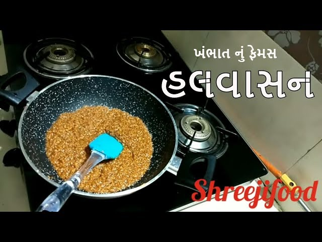 ????? ??? ???? ?????? ??? ???????? ??????? ???||halwasan recipe step by step
