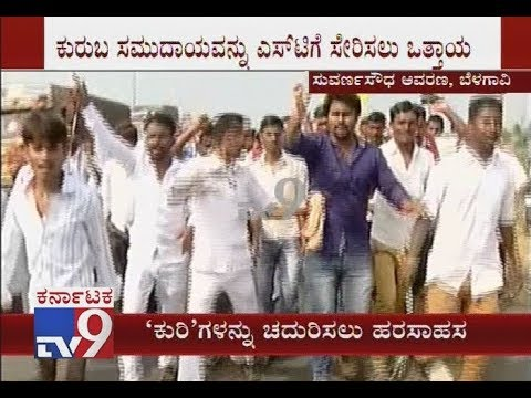 Kurubas Protest Demaning 'ST' Status For Their Cast Outside Suvarna Soudha