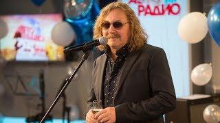 Игорь Николаев - Поздравляю (LIVE @ Авторадио)