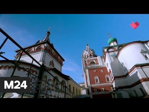 """""""Вера. Надежда. Любовь"""":  Саввино-Сторожевский монастырь - Москва 24"""