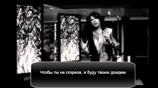 Филипп Киркоров Полетели караоке