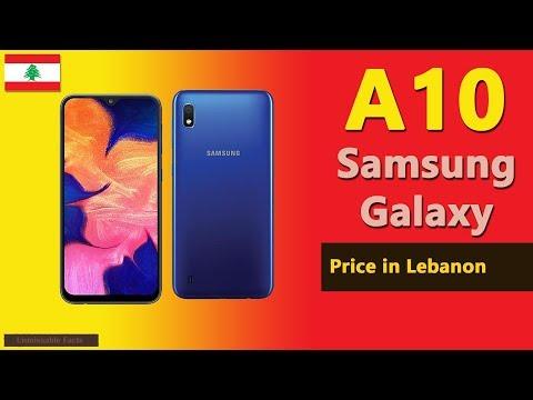 samsung-galaxy-a10-price-in-lebanon-|-a10-specs,-price-in-lebanon