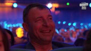 Вечерний Квартал 2018 1 часть